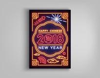 Affiche 2018 chinoise heureuse de nouvelle année dans un style au néon Illustration de vecteur Enseigne au néon, brochure, carte  Image stock
