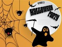 Affiche créative de partie de Halloween Photographie stock libre de droits