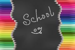 Affiche d'école illustration de vecteur
