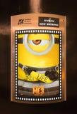 Affiche d'ignoble je 3 dans le cinéma malaisien Photo stock