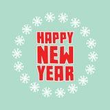Affiche de bonne année Photographie stock
