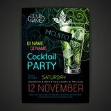 Affiche de cocktail de disco Photographie stock