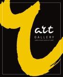 Affiche de couverture de galerie d'art Images libres de droits