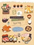 Affiche de délicatesse du Japon illustration libre de droits