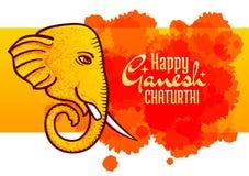 Affiche de Ganesh Chaturthi, tête d'éléphant illustration stock