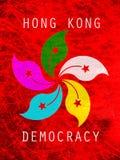 Affiche de Hong Kong de démocratie Photos libres de droits