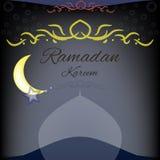 affiche de kareem ramadan illustration stock