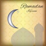 affiche de kareem ramadan illustration de vecteur