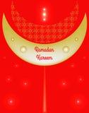 affiche de kareem ramadan Photo libre de droits
