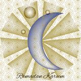 affiche de kareem ramadan Photo stock