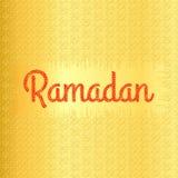 affiche de kareem ramadan Images stock