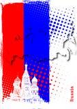 Affiche de la Russie Photos stock