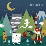 Affiche de monstre du Japon illustration stock
