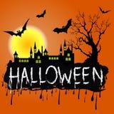 Affiche de partie de zombi de Halloween Photos libres de droits