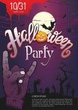 Affiche de partie de Halloween illustration de vecteur