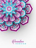 Affiche de salutation de Ramadan Kareem illustration stock