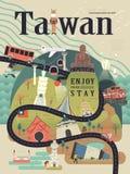 Affiche de voyage de Taïwan illustration stock