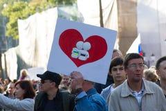 Affiche faite maison sur la paix mars Photographie stock libre de droits