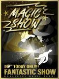 Affiche fantastique de spectacle de magie illustration de vecteur