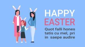 Affiche heureuse de Pâques avec le groupe de la famille de femmes célébrant l'usage Bunny Ears Over Template Background de vacanc Illustration Stock