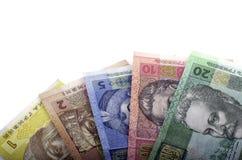 Affiche la valeur nominale du twenty-hryvnia, dix le hryvnia, le hryvnia cinq Photographie stock libre de droits