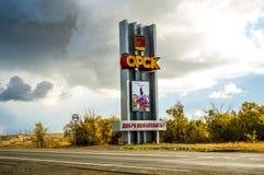 Affiche met de naam van de stad Royalty-vrije Stock Foto's