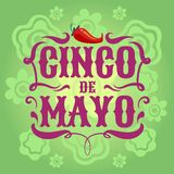 Affiche mexicaine de fiesta Insecte d'invitation de Cinco De Mayo Fond latin de vecteur de festival illustration de vecteur