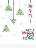 Affiche moderne de Dragon Boat Festival de Chinois avec des boulettes Image stock