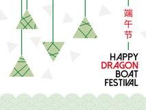 Affiche moderne de Dragon Boat Festival de Chinois avec des boulettes illustration libre de droits