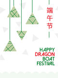 Affiche moderne de Dragon Boat Festival de Chinois avec des boulettes Images libres de droits