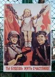 Affiche pacifiste de propagande Photos libres de droits
