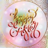 Affiche pour easter_17 heureux photographie stock libre de droits