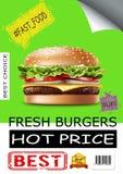 Affiche réaliste de la publicité d'aliments de préparation rapide illustration libre de droits