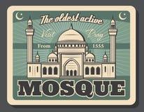 Affiche religieuse de l'Islam à la visite musulmane de mosquée illustration stock