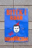 Affiche sur le mur en pierre au cours de l'euro réunion maidan à Kiev, Ukraine, Photographie stock libre de droits