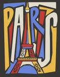 Affiche tirée par la main touristique de ville de Paris de vecteur illustration stock