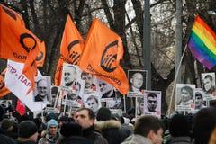 Affiches à l'appui des prisonniers politiques Images stock