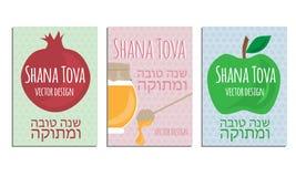 Affiches pour des vacances juives Rosh Hashana, nouvelle année illustration libre de droits