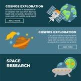 Affiches promotionnelles d'exploration et de recherche spatiale de cosmos réglées illustration stock