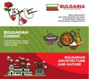 Affiches promotionnelles de destination de voyage de la Bulgarie avec l'architecture et la nature authentiques illustration stock