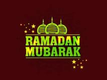 Affisch, baner eller reklamblad för Ramadan Mubarak Arkivbilder