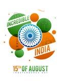Affisch baner, reklamblad för indisk självständighetsdagen Royaltyfria Bilder