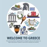 Affisch för Grekland loppvälkomnande av grekiska sighter och berömda kulturgränsmärkesymboler Arkivfoto