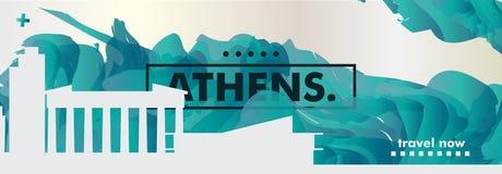 Affisch för vektor för lutning för stad för Grekland Atenhorisont vektor illustrationer