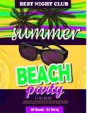Affisch för vektor för sommarstrandparti Royaltyfri Fotografi