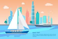 Affischen för fartygturannonseringen seglar fartygvektorn royaltyfri illustrationer