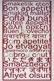 Affischtavla 'bonappetit ', royaltyfria bilder