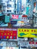 Affischtavla för neonljus i Hong Kong Fotografering för Bildbyråer