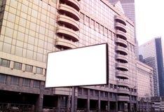 affischtavlamellanrum för affisch för utomhus- advertizing eller tomt billboar Arkivbilder