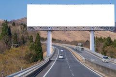 affischtavlamellanrum på bygdvägen för annonsering av bakgrund Royaltyfri Bild